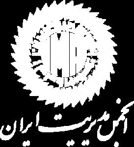 انجمن مدیران ایران