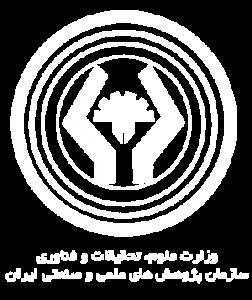 سازمان پژوهش های علمی