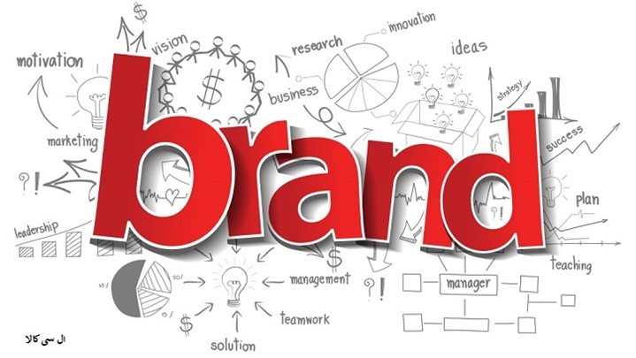 سامانه ثبت علامت تجاری