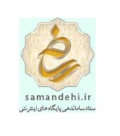 نماد سازماندهی مرکز تک