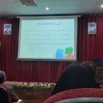فرایند تجاری سازی اختراع