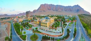 مراجع استعلام ثبت اختراع در اصفهان