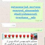 WhatsApp Image 2021-08-29 at 09.24.59