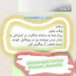 WhatsApp Image 2021-08-29 at 09.25.01 (1)
