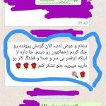 WhatsApp Image 2021-08-29 at 09.25.01